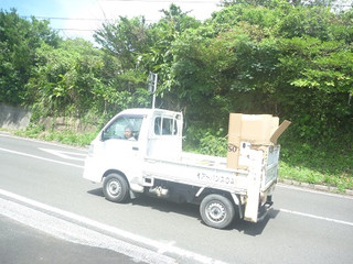P1170060